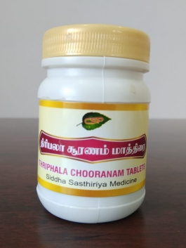 Thriphala Tablets